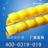 厂家直供 HPS-30 耐酸碱 易安装 电缆胶管保护套