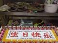 生日蛋糕小投资加盟创造自由财富