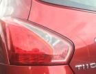 日产 骐达 2014款 1.6 自动 舒适版家用代步车价格致电可