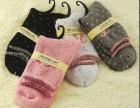 南京美足记机械设备科技有限公司织袜机袜子,销售不用愁