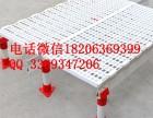 肉鸡漏粪地板价格塑料鸡漏粪地板图片家禽用漏粪地板