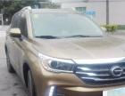 广汽传祺出租传祺GS4出租广汽SUV出租自驾长租