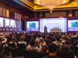 北京中贸圣佳拍卖征集电话黄花梨明清家具拍卖交易