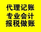青白江公司變更 專項審計 財務收支決算 財務清算 離任換屆