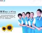 欢迎访问~武汉格力空调汉阳区售后服务维修网站中心统一电话