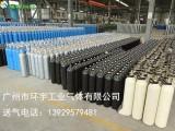 东圃镇氧气 九龙镇氩气-广州环宇气体公司