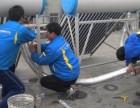 欢迎访问 - 洛阳天普太阳能全市售后服务维修咨询电话