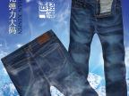 欧韩新品潮男大码牛仔裤 春夏新款韩版男式大码弹力肥佬裤批发