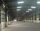 有产权标准钢结构2000平出租高10米带行车交通方