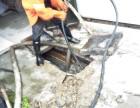 柳州疏通下水道厕所马桶厨房清理化粪池