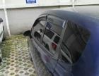 本田飞度2006款 飞度 1.5 无级 型动派 舒适版 超高性价