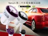 二代车载香薰加湿器 USB简易车内空气净