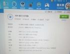 今年10月份京东购买的台式电脑全套转让