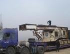 陕西重型大件设备运输公司-工程机械设备运输拖板车