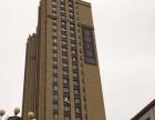 日租、短租家庭式酒店公寓