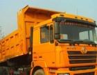 江西牌照货车只需首付5万就可购买各种货车