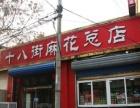 河东天山路正街底商转让 适合餐饮经营 非诚勿扰