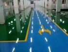 黑龙江双鸭山地坪漆各种地坪工程
