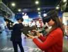 小型VR体验馆加盟需要多少钱-加盟条件是什么