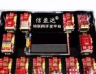 北京嵌入式物联网ARMPCB学习