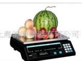 特价供应30KG华德牌水果专用电子秤