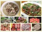 南昌 牛肉丸做法培训 牛肉火锅做法培训 好前途餐饮小吃培训