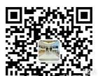 兰亭续艺术背景墙加盟 家具 投资金额 1-5万元