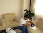广州专业清洁沙发/布艺沙发消毒除螨公司