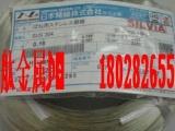 日本SWPB六甲琴钢丝 韩国进口KOS琴钢线