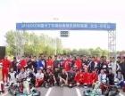 MCM(国际)卡丁赛车公园,赛道酷炫、环境优雅