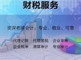 北京朝阳区注册个人独资企业的条件及流程可提供地址