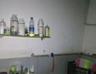 盈利中的干洗店低价转让