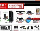 95新的Xbox360转让带体感