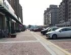 扬州高等职业学校技师学院附近联发君悦华府55平商铺