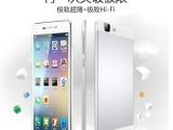 X3T八核智能手机超薄双卡2G RAM 1300万四核