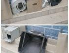 专业清洗冰箱,空调,洗衣机等家电—莘县西班牙家电清洗中心