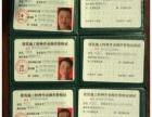 深圳龙岗中心城特种高处安装拆装及维修培训