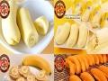 马卡龙翻糖蛋糕培训甜品培训拿破仑蛋糕韩式裱花曲奇老婆饼桃酥