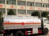 转让 油罐车东风工地适用小型5吨8吨加油车