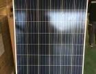 高价收购太阳能电池板回收,降级组件回收,电站拆卸太阳能组件