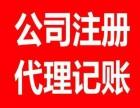 宁波公司变更-工商代办-纳税申报