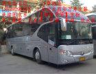西安到南平汽车直达提前预定18829299355客车大巴专线