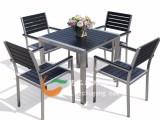 户外铁木桌椅,小区休息桌凳系列,景区广场铁艺餐桌椅