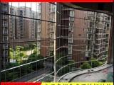 304防盗窗不锈钢防盗窗窗户护栏不锈钢护栏防护窗防盗网金刚网