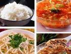 尙品干锅烤鱼招商加盟