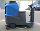 环卫物业厂家直销电动洗地车擦地车批发山东洗地机价格洗地机销售