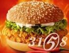 加盟皇炸炸鸡汉堡需要多大面积的店铺合适?