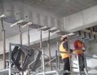 北京专业开门洞,打孔,室内改造复室结构改造,承建