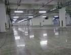 推荐 嘉定区水泥地面打磨固化,安亭镇厂房地面翻新抛光