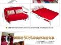 出售自用沙发床120宽.9成新,加厚绒布面料